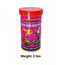 Hello Pets Freeze Dried Blood Worms 5 Gm