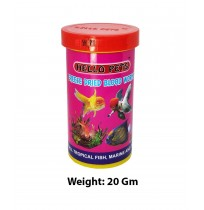 Hello Pets Freeze Dried Blood Worms 20 Gm