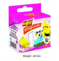 Vitapol Mineral Block Shells Bird Food 40 Gm
