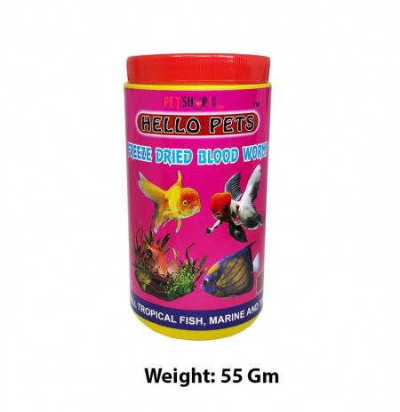 Hello Pets Fish Food Freeze Dried Blood Worms 55 Gm