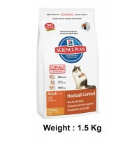 Hills Science Plan Feline Adult Hairball Control Chicken 1.5 Kg