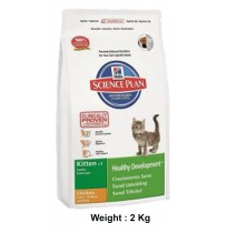 Hills Science Plan Kitten Healthy Development Chicken 2 Kg