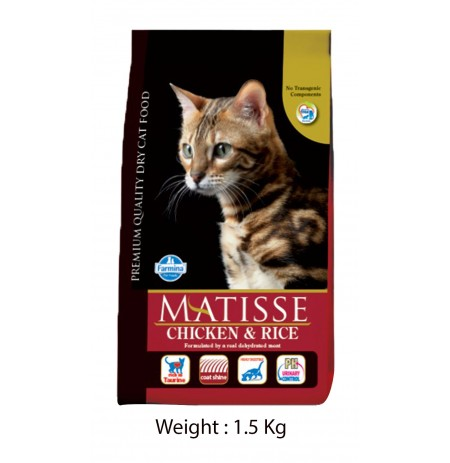 Farmina Matisse Cat Food Chicken And Rice 1.5 Kg