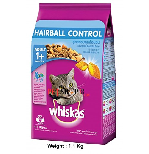 Whiskas hairball control chicken and tuna flavour 11 kg cat food sale whiskas adult cat hairball control 11 kg gumiabroncs Images