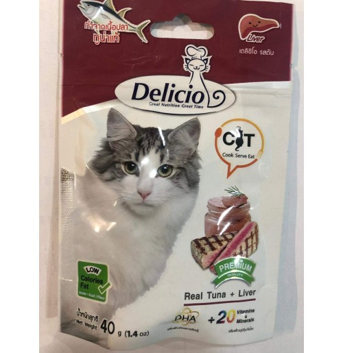 Delicio Cat Treat Real Tuna and Liver 40 Gm