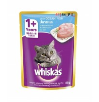 Whiskas Cat Treat Ocean Fish In Gravy 85 Gm