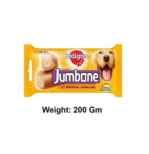 Pedigree Jumbone 2 Pc Medium With Chicken And Rice 200Gm