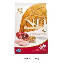 Farmina ND Adult Maxi Chicken And Pomegranate Food 2.5 Kg