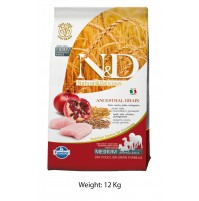 Farmina ND Medium Adult Dog Food Chicken And Pomegranate Low Grain 12 Kg