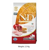 Farmina ND Medium Adult Dog Food Chicken And Pomegranate Low Grain 2.5 Kg