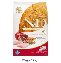 Farmina ND Mini Adult Dog Food Chicken And Pomegranate Low Grain 2.5 Kg