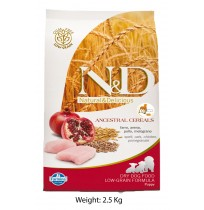 Farmina ND Puppy Maxi Chicken And Pomegranate Food 2.5 Kg
