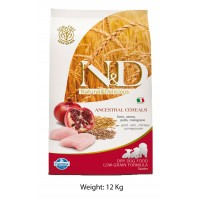 Farmina ND Starter Puppy Food Chicken And Pomegranate Low Grain 12 Kg