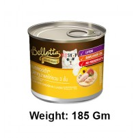 Bellotta Gatto Cat Treat Tuna In Jelly Topping Chicken (3 Layers) Can