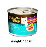 Bellotta Cat Treat Tuna In Gravy 185 Gm