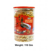 Siso Fish Food Freeze Dried Red Shrimp 110 Gm