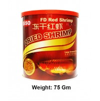 Siso Fish Food Freeze Dried Red Shrimp 75 Gm