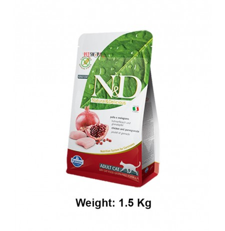 Natural And Delicious Cat Food Chicken And Pomegranate Grain Free Formula 1.5 Kg