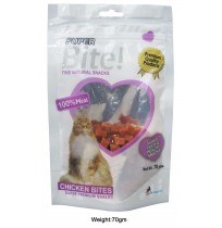 Super Bite Cat Treat Chicken Bites 70 Gm