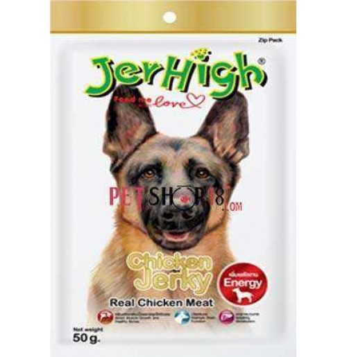 Jerhigh Dog Treats Chicken Jerky 50 Gm