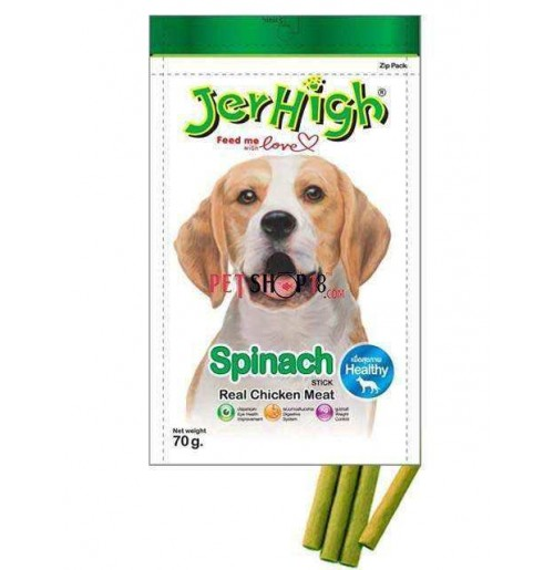 Jerhigh Spinach Sticks 70gm