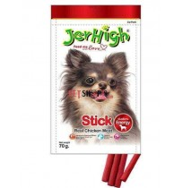 Jerhigh Dog Treats Sticks 70gm