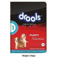 Drools Puppy Treats Real Chicken And Liver  Chunks In Gravy Pouch 150gm