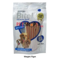 Super Bite Dog Treats Chicken Sandwich 70 Gm