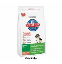 Hills Science Plan Puppy Lamb And Rice 3kg
