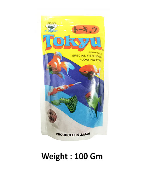 Fishes best quality at discounted price only at for Spirulina fish food