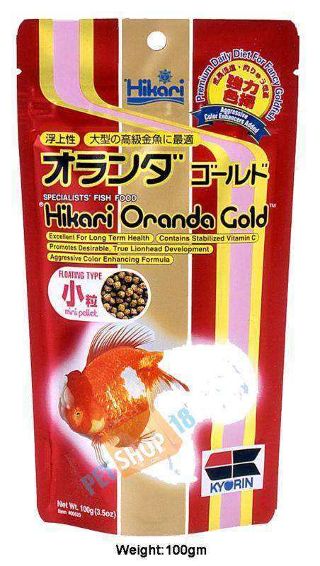 Hikari products at lowest price available at for Hikari fish food