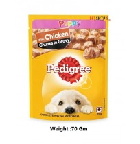 Pedigree Puppy Treats Chicken Chunks In Gravy 70 Gm