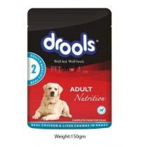 Drools Adult Dog Treat Real Chicken And Liver Gravy Pouch 150 Gm